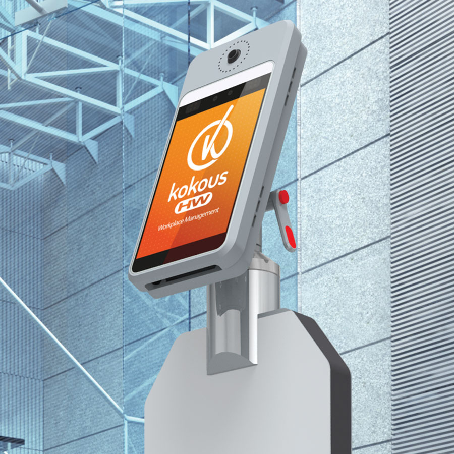 Access Control Systems | Plug-in Design Center Gallery